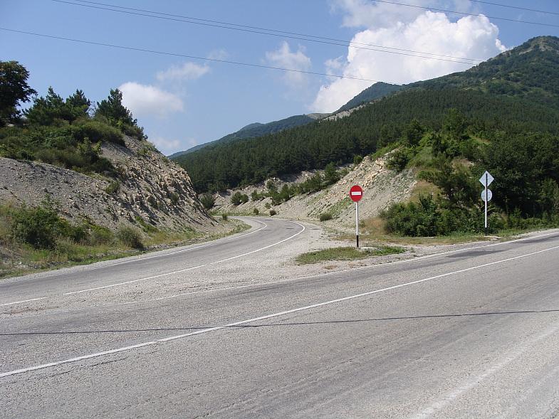 На Сухумское шоссе