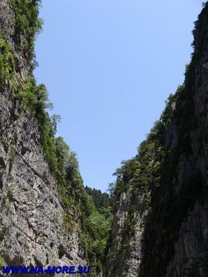 Юпшарский каньон