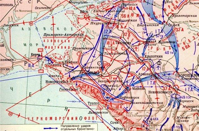 1942-1943 гг. Схема боевых действий.